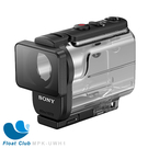 SONY Action Cam 60米 專用防水外殼 MPK-UWH1 原價1390元