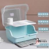 碗筷收納架 裝碗筷收納盒放碗瀝水架廚房收納箱帶蓋家用置物架塑料碗櫃 2色T