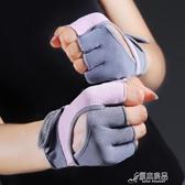 騎行手套 健身手套女輕薄訓練單杠騎行運動半指防滑耐磨護具透氣掌墊【快出】