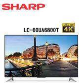 SHARP 夏普 LC-60UA6800 60吋 4K 連網 液晶電視 【公司貨保固+免運】