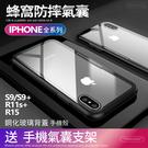 鋼化玻璃手機殼 iphone XR手機殼...