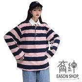 EASON SHOP(GW3892)實拍撞色橫條紋長版閨蜜裝POLO領翻領長袖T恤女上衣服落肩寬鬆內搭衫顯瘦棉T恤