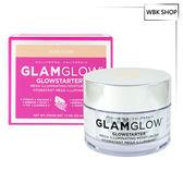 Glamglow 美肌魔法發光霜 #Nude 50ml GlowStarter Mega Illuminating Moisturizer - WBK SHOP