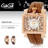 GaGa MILANO 義大利時尚精品腕表 36mm/方形/男女兼用/防水/GO/YL/名人著用/6031.2 現+排單/免運!