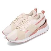 【六折特賣】Puma 休閒鞋 Muse X-2 Metallic 米白 粉紅 金屬元素 女鞋 訓練鞋 【ACS】 37083803