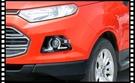 【車王小舖】福特 Ford ECOSPORT 日行燈 晝行燈 霧燈改裝 導光版 帶轉向