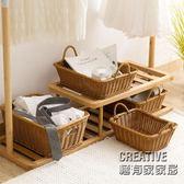 極有家  仿藤編收納籃塑料編織整理筐 玩具收納筐浴室儲物籃臟衣籃