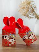 婚慶喜慶用品100只喜糖魚尾糖盒結婚婚禮回禮喜糖包裝盒喜宴盒子