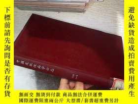 二手書博民逛書店中國皮膚性病學雜誌罕見2006 1-6 精裝合訂本Y261116