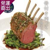 勝崎生鮮 紐西蘭頂級小牛OP肋排5包組 (780公克±10%/1包)【免運直出】