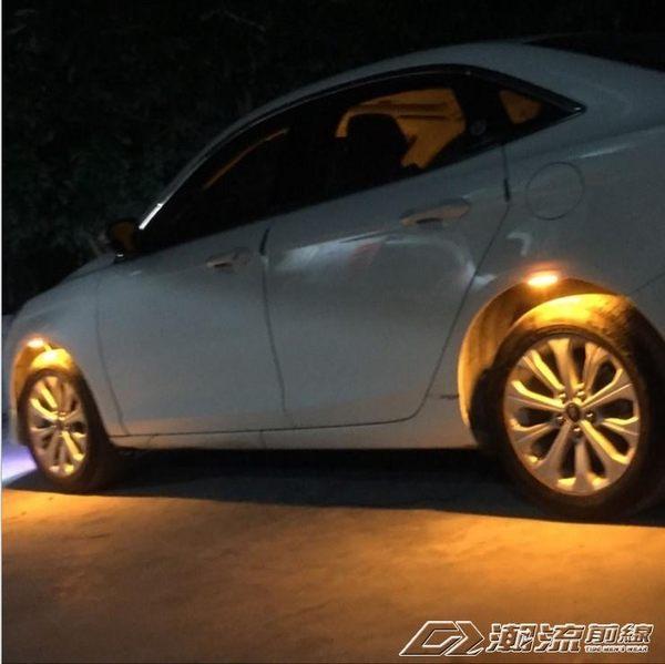 汽車通用一拖四輪轂燈改裝底盤燈裝飾輪眉燈帶爆閃LED輔助警示燈  潮流前線
