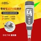 香港希瑪計工業高精度水質測試筆水族值度魚缸測試儀 星河光年DF
