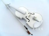 純白色手工小提琴包括盒子弓松香全套再送備用琴弦備用松香 伊莎公主