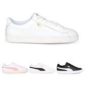 PUMA BASKET CLASSIC LFS 男女經典復古休閒鞋(免運 慢跑≡排汗專家≡