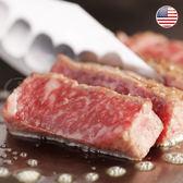 美國奧羅拉極光黑牛PRIME無骨牛小排3包組(130公克/片)
