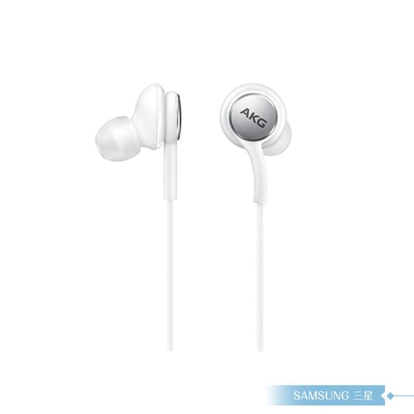 Samsung三星 原廠AKG 雙動圈入耳式耳機 Type C 【適用Note20系列】