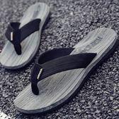 拖鞋男夏季涼拖防滑韓版潮個性時尚外穿男士涼鞋沙灘鞋室外人字拖   夢曼森居家