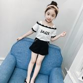 童裝夏裝女童套裝洋氣新款韓版兒童一字肩吊帶T恤短褲兩件套