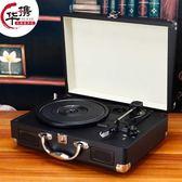 復古留聲機多功能便攜式仿古lp黑膠唱片機老式電唱機藍芽音響 智聯igo