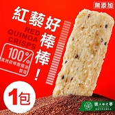 【獵人谷之夢】紅藜好棒棒 120g/包 無添加 無防腐劑 素食
