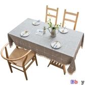 【貝貝】防油桌布 格子 繡花 桌布 純色 棉麻 布藝 流蘇 長方形 餐桌墊