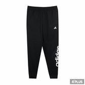 Adidas 男 ESS LIN T PN FL 愛迪達 運動長褲- CF1343