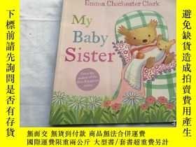 二手書博民逛書店Humber罕見and Plum (2) - My Baby Sister by Emma Chichester