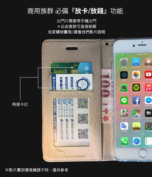 [Q哥] SONY 月詩掀蓋側翻/皮套【商店付款實測+現貨】D47 XA1/XA1 Ultra/XZP 可放置信用卡