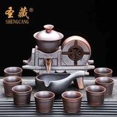 聖藏懶人泡茶自動茶具套裝家用出水茶具陶瓷功夫茶杯茶壺泡茶器 TW【限時八五折】