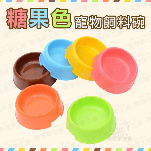 【L號】糖果色寵物飼料碗 寵物碗 狗碗 寵物單碗 貓碗 寵物飼料碗 飼料碗 狗飼料碗 寵物飼料單碗