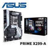 ASUS 華碩 PRIME X299-A 2066 腳位 主機板