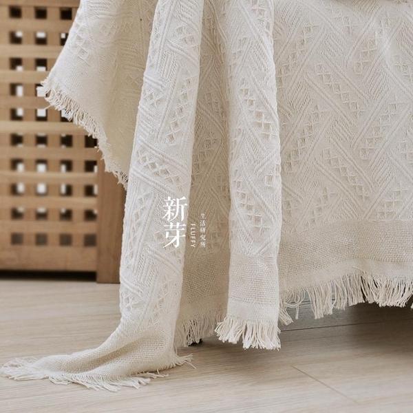 北歐ins白色沙發巾萬能沙發套罩棉線毯全蓋三人防滑沙發布蓋布