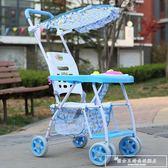 兒童折疊四輪手推車嬰幼兒寶寶簡易透氣輕便夏季遮陽座椅藤椅塑料igo『韓女王』