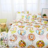 床包組/防蹣抗菌-單人-100%精梳棉薄被套床包組/動物園/美國棉授權品牌-[鴻宇]台灣製1725