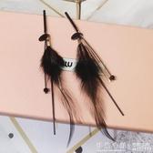 黑色羽毛耳環韓版氣質長款流蘇個性百搭潮人耳釘超仙氣質耳墜女  ◣怦然心動◥