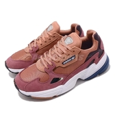 adidas 老爹鞋 Falcon W 粉紅 藍 麂皮鞋面 復古 老爺鞋 運動鞋 女鞋【PUMP306】 D96700