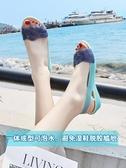 塑料涼鞋女2020新款坡跟洞洞鞋平底旗袍沙灘鞋夏季女士水晶果凍鞋