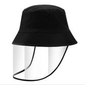 可拆卸防疫漁夫帽 病毒防疫防飛沫面罩防護帽【庫奇小舖】