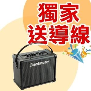 英國Blackstar CORE 20瓦 黑星 吉他音箱 / 電吉他音箱( ID:Core Stereo 20 立體聲音箱)2x10瓦 送導線