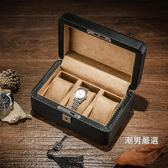 手錶收藏盒夭桃(飾品)碳纖維皮質手錶盒木制機械錶展示盒收藏收納盒帶鎖