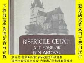 二手書博民逛書店BISERICILE罕見CETATI ALE SASILOR D