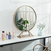 北歐創意金色圓形鏡酒店裝飾鏡浴室鏡化妝鏡臺式鏡臥室梳妝臺鏡子