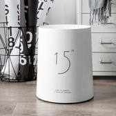 新年鉅惠塑料垃圾桶筒家用客廳臥室簡約無蓋衛生間創意北歐紙簍 小巨蛋之家