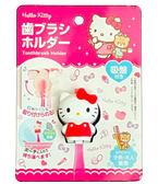Hamee 原價85 日本正版 三麗鷗 創意吸盤牙刷架 公仔掛勾夾 (kitty 凱蒂貓) 579254