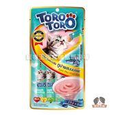 【寵物王國】ToroToro寵愛肉泥包(鮪魚+山羊奶口味)(15g*5入)