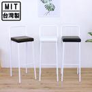 厚型泡棉沙發(皮革椅面)鋼管腳-吧台椅/高腳椅/餐椅/洽談椅 三色可選 MIT台灣製CH32BP-WF-Bar