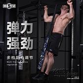 引體向上輔助帶助力帶單杠訓練帶家用彈力繩拉力阻力帶健身器材男 雙十二全館免運
