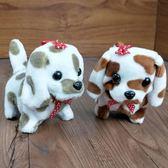 兒童電動毛絨玩具狗會叫走路小狗音樂機械狗狗玩具電子寵物