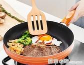 平底鍋不粘鍋煎鍋家用小煎餅煎蛋烙餅牛排電磁爐燃氣灶通適用 蘇菲小店