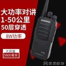 對講機 廠家直銷 寶鋒BF-A68無線大功率手持對講器寶峰888S對講機升級版【快速出貨】